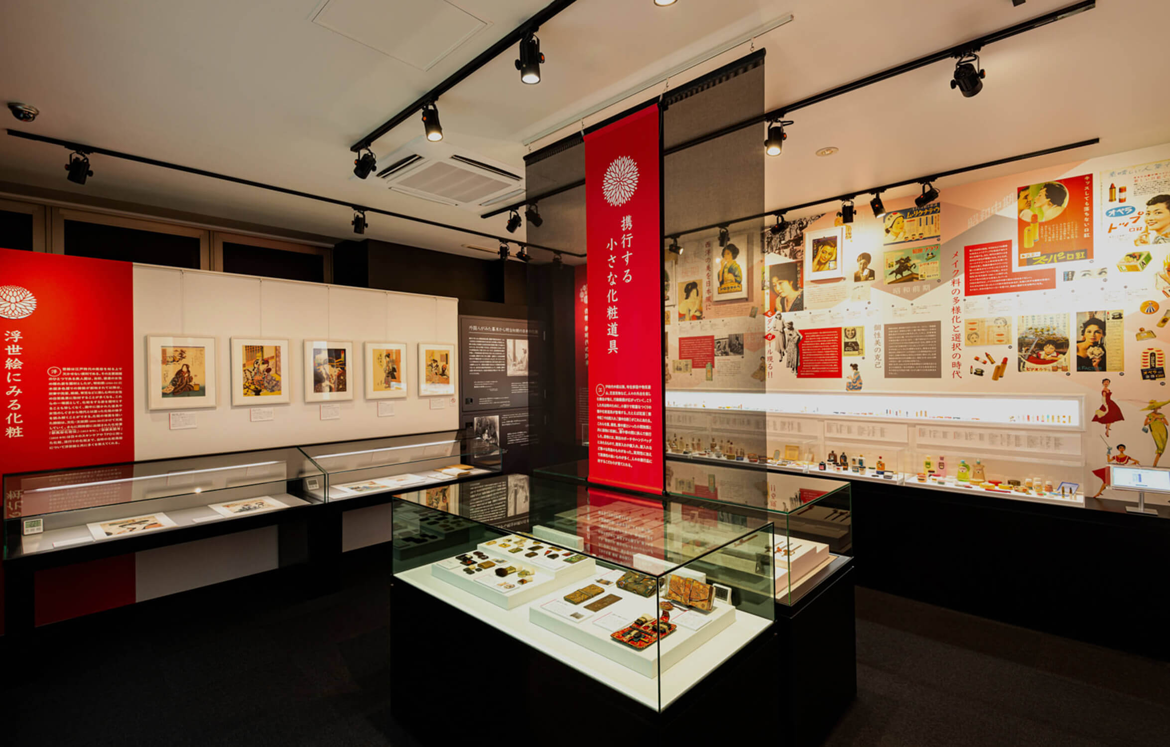 Beni Museum