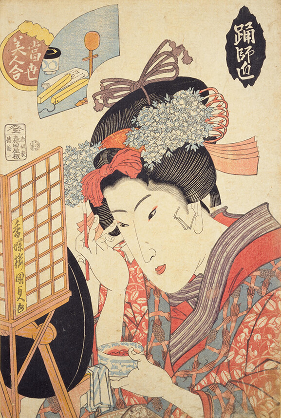 Komachi-beni- Traditional lipstick since the Edo period