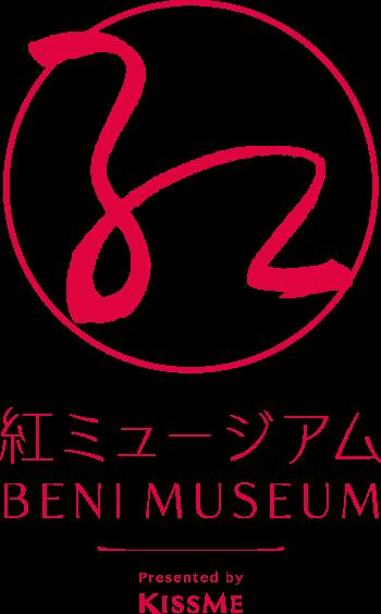 紅ミュージアム BENI MUSEUM Present by KISSME