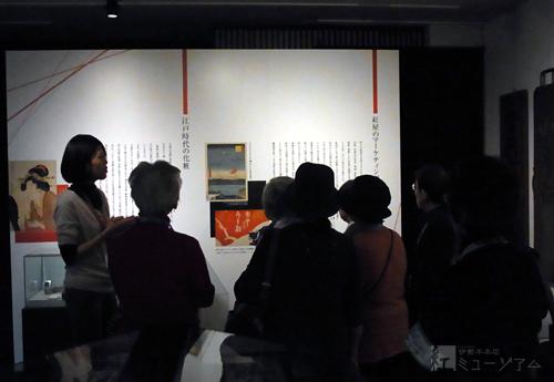 「ゆうゆうミュージアム巡り南青山ツアー」ご来館