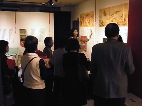 日本家政学会主催 勉強会