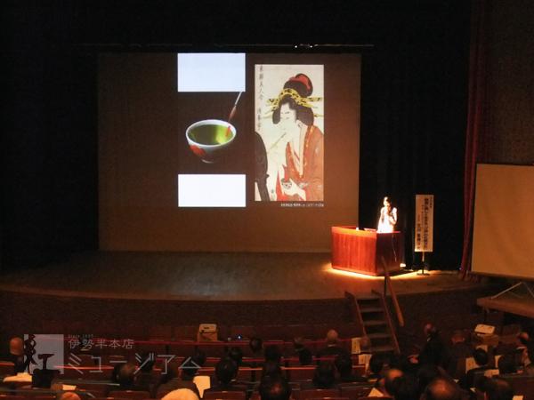 薬事衛生大会「江戸の化粧文化」特別講演