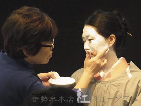4月20日(土) 「江戸の化粧再現講座」を開催しました