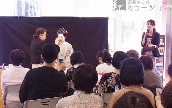 4/25(土)「江戸の化粧再現講座~基本の白粉化粧編~」を開催しました