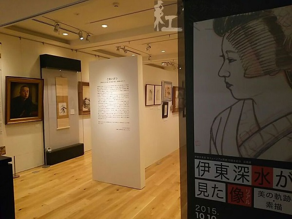 2015年度企画展前期展示の見どころ(美人画編)