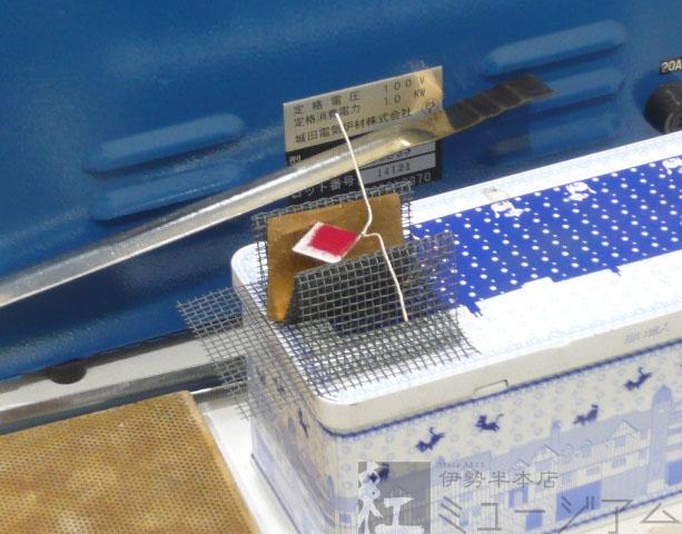 6/11(土)「七宝焼きワークショップ」~紅ミュージアムで作る七宝アクセサリー~を開催しました