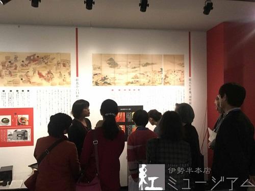 経済広報センター主催「生活者の企業施設見学会」を紅ミュージアムで開催しました