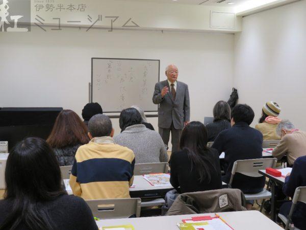 12月2日(日)に「はじめての和算」~気分は江戸商人? 和算に挑戦!~を開催しました