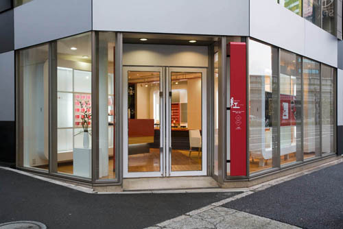 日本伝統の「紅」を未来へ