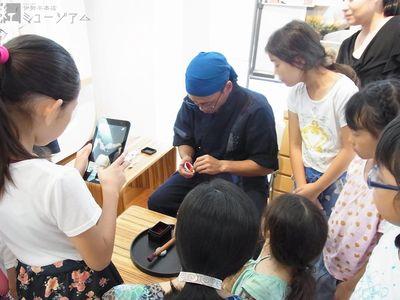 [受付終了] 8/2(金) 夏休み特別講座 「夏休みこども自由研究 紅ってなあに」