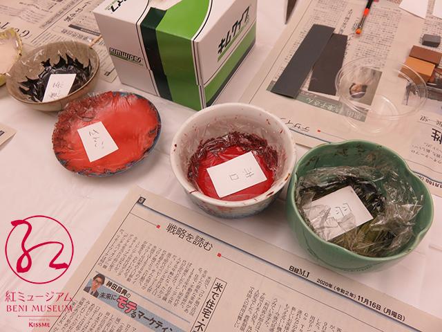 12月6日「塗る、研ぐ―漆箸制作入門」②を開催しました